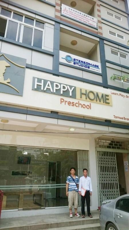 日本語学校 ミャンマー