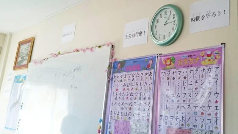 日本語学校 ミャンマー 教室の様子 掲示物