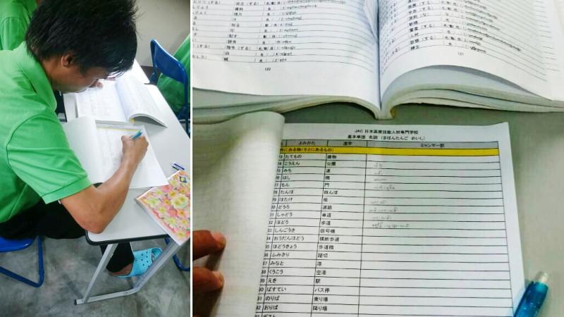 日本語学校 ミャンマー 授業の様子