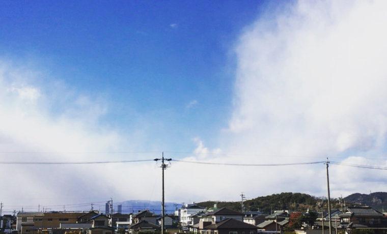 伊吹山、雲に隠れ。。。夕方から雪?