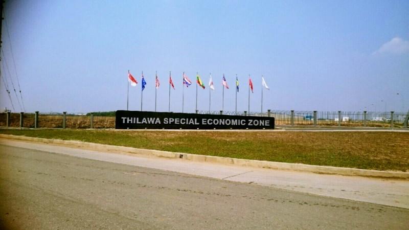 ミャンマー 送電線 工事 ルート 視察 鉄塔 thilawa special economic zone 海外 外国