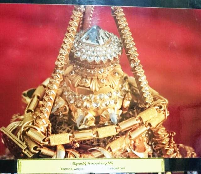 ミャンマー 旅 最高峰 お寺 ヤンゴン 黄金の寺院 シュエダゴン・パゴダ ダイヤモンド  装飾 金箔