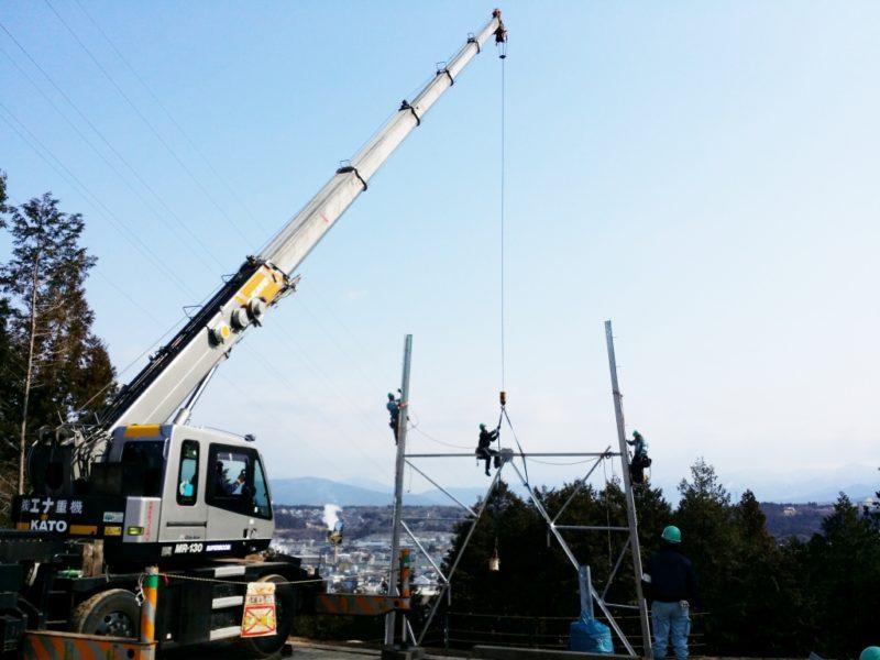 送電線工事 鉄塔組立工事