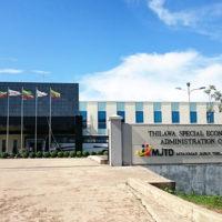 ミャンマー視察 1 ティラワ工業団地入口