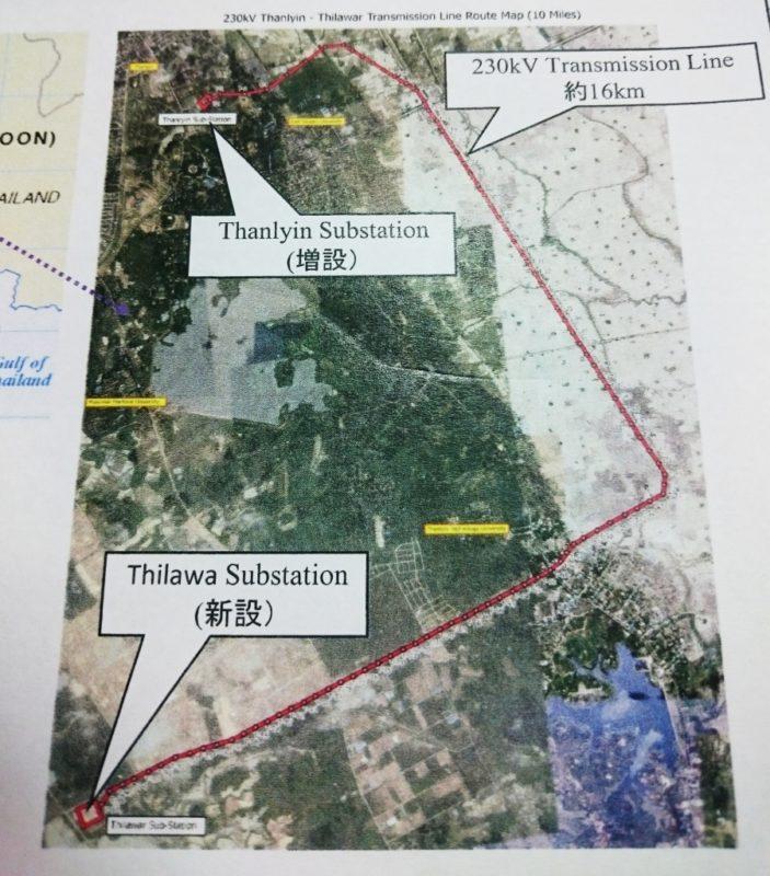 ミャンマー 視察 ティラワ工業団地 230kV 送変電 プロジェクト 開発 電力整備 変電所建設 増設工事