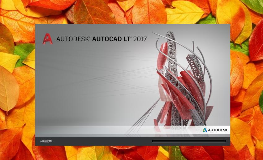 AUTODESK AUTOCAD LT 2017 図面 トレース
