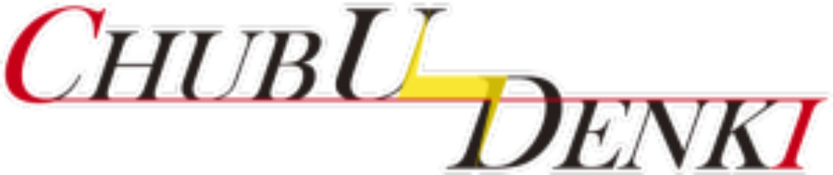 中部電気工業株式会社