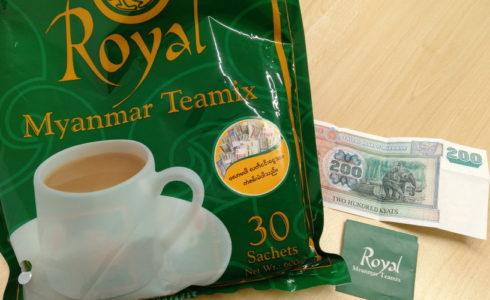 「Myanmar Teamix Royal」に紙幣!当たりました!